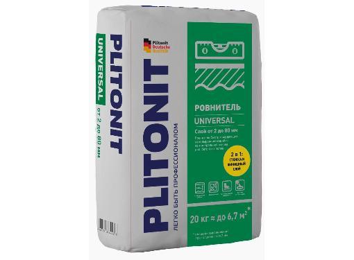 Ровнитель для пола PLITONIT Universal 20 кг