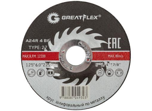 Круг обдирочный GREATFLEX 125х6х22мм 24А