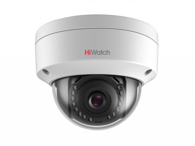 Камера видеонаблюдения Hiwatch Ds-i202(С) (4mm)