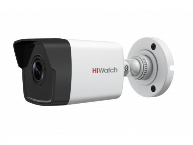 Камера видеонаблюдения Hiwatch Ds-i450 (4 mm)