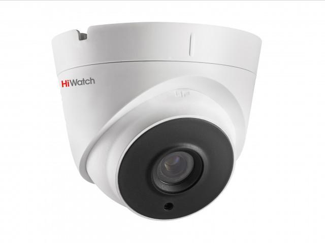 Камера видеонаблюдения Hiwatch Ds-i453 (4 mm)