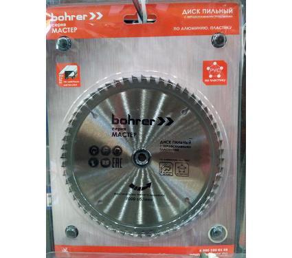 Диск пильный твердосплавный BOHRER Мастер 160x20/16 мм, 56Т зубьев