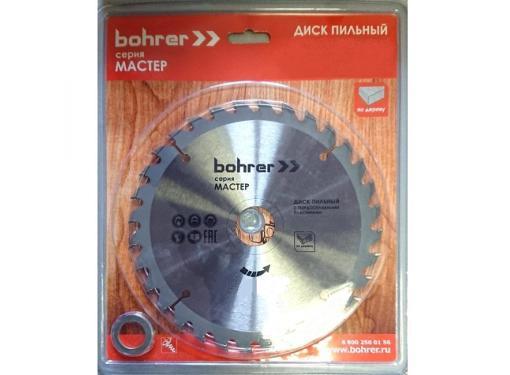 Диск пильный твердосплавный BOHRER Мастер 185х20/16 мм, 24Т зуба (быстрый рез)