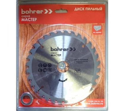 Диск пильный твердосплавный BOHRER Мастер 190x30/20 мм, 40Т зубьев  (чистый рез)