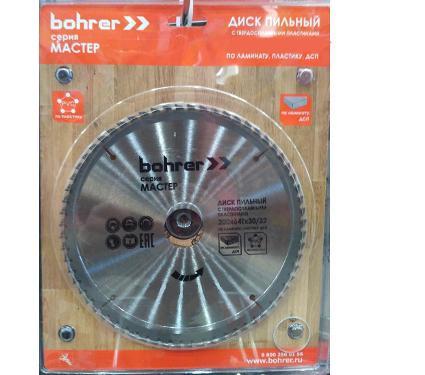 Диск пильный твердосплавный BOHRER Мастер 255x30/20 мм, 80Т зубьев
