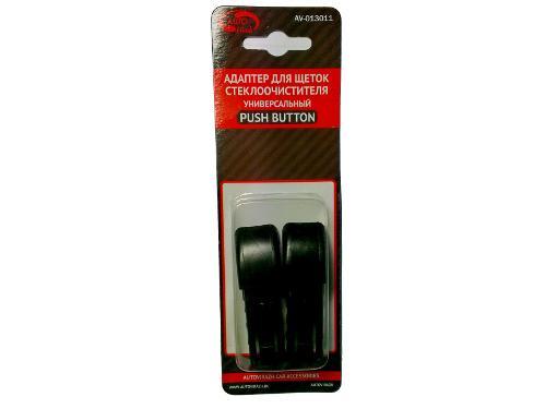 Адаптер для щеток AUTOVIRAZH AV-013011