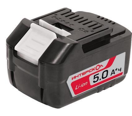 Аккумулятор ИНТЕРСКОЛ 18В 5Ач Li-ion (АПИ-5/18 2400.022)