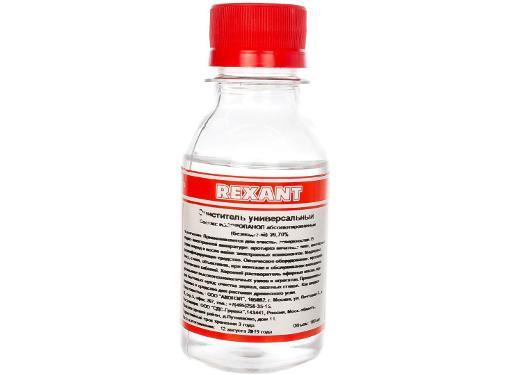 Очиститель универсальный REXANT 09-4101