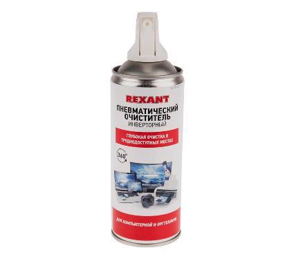 Сжатый воздух REXANT 85-0001-1