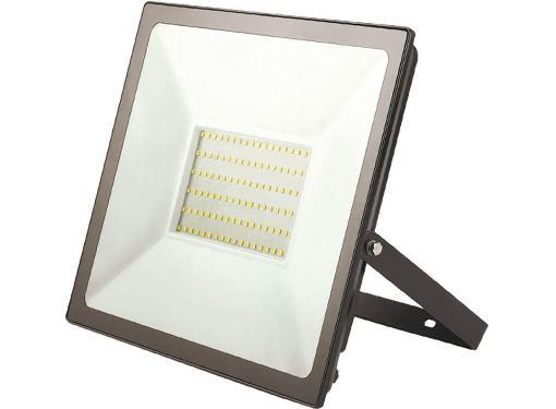 Прожектор светодиодный REXANT 605-005