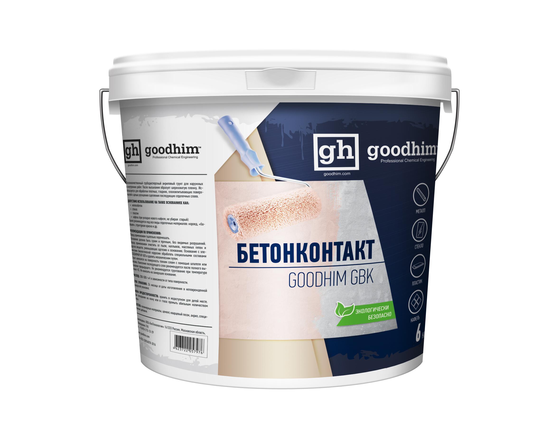 Бетоноконтакт Goodhim Gbk готовый продукт 6 кг