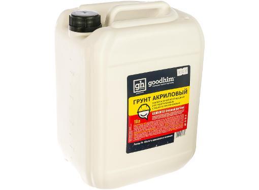 Грунтовка GOODHIM G  для стен с антисептиком, 10л