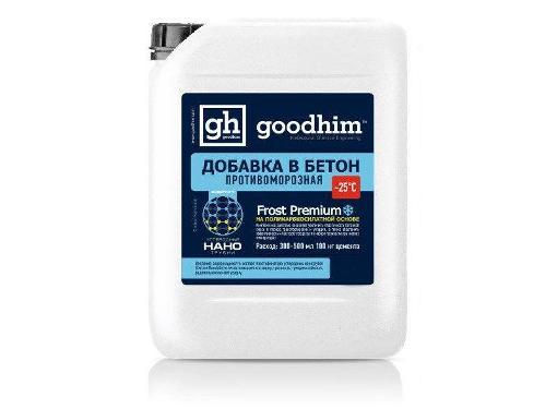 Добавка для растворов GOODHIM Frost Premium  20л