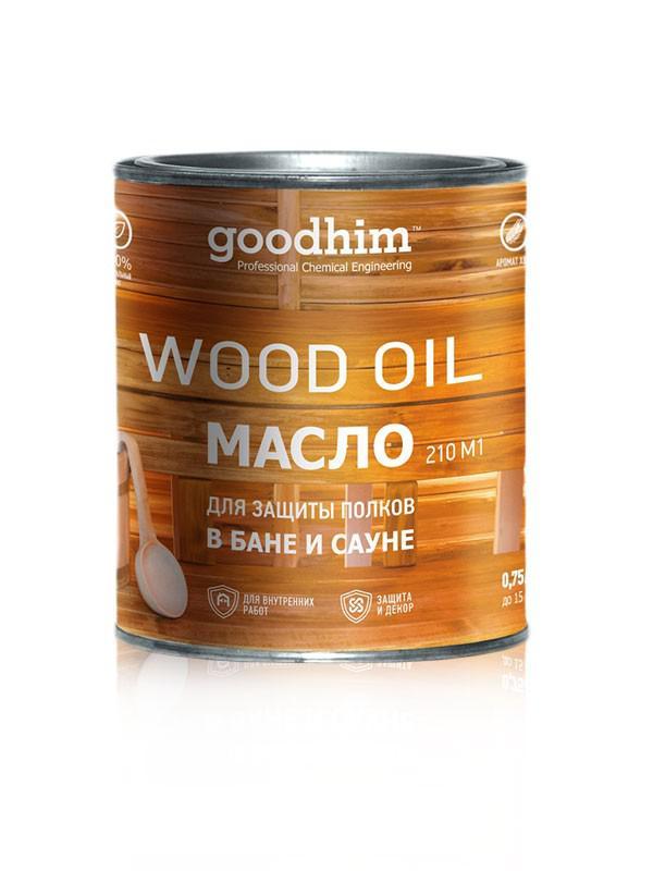 Пропитка для дерева Goodhim для защиты полов в бане и сауне 0,75 л