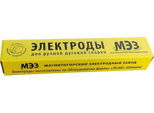 Электроды для сварки МЭЗ УОНИ 13/55  2 мм, 1 кг