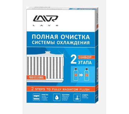 Очиститель системы охлаждения LAVR Ln1106 2 steps to fully radiator flush