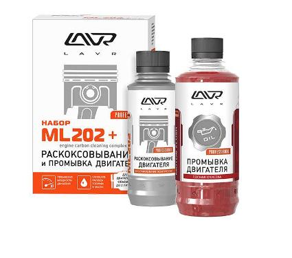 Набор LAVR Ln2505 Engine carbon cleaning compl