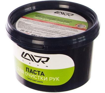 Паста для очистки рук LAVR Ln1704 Handwashpaste