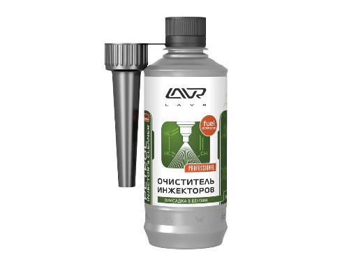 Промывка систем впрыска LAVR Ln2109 Petrol injector's Cleaner
