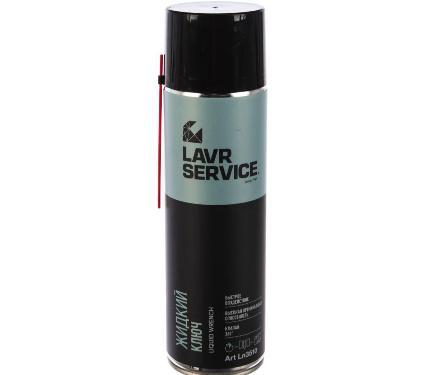 Жидкий ключ LAVR Ln3510 SERVICE LIQUID KEY