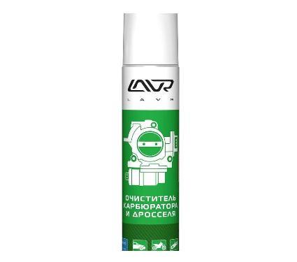 Очиститель дроссельной заслонки LAVR Ln1493 Throttle cleaner