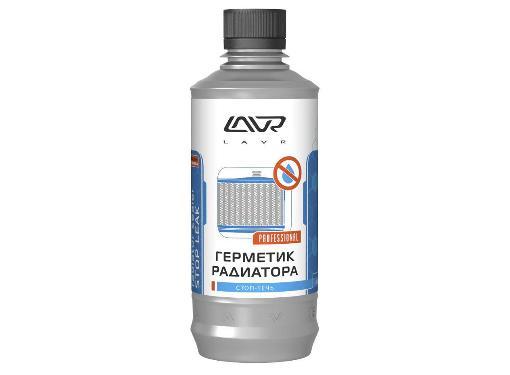 Герметик систем охлаждения LAVR Ln1105 Radiator sealer Stop Leak