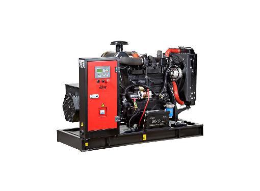 Дизельный генератор FUBAG DSI 50 DA ES