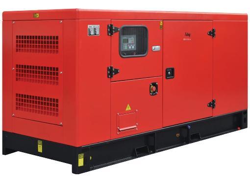 Дизельный генератор FUBAG DSI 50 DAC ES