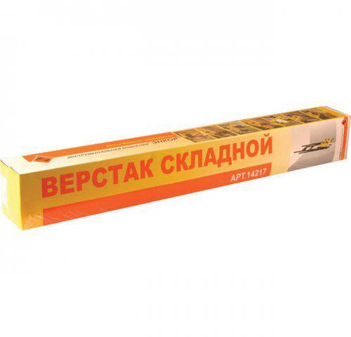 Верстак столярный складной ЭНКОР 14217