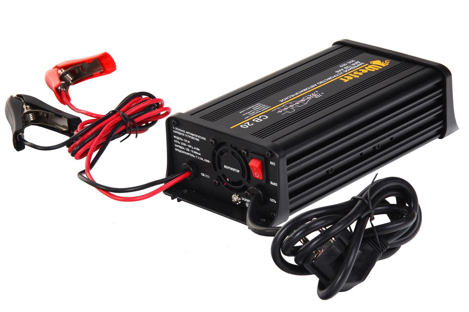 Устройство зарядное Wester Сb20 устройство зарядное wester ch20