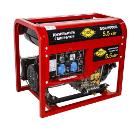 Дизельный генератор DDE DDG6000E