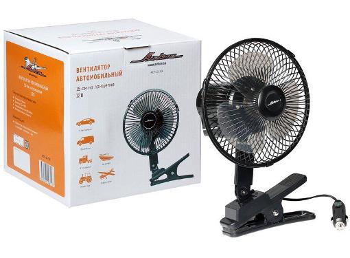 Вентилятор автомобильный AIRLINE ACF-15-03