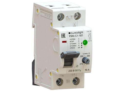 Устройство защиты от искрения ECOLIGHT УЗИс-С1-16-010110-ЭЛ003П в комплекте с УЗИс-И-003П