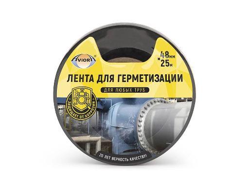 Лента сантехническая АСД 48мм*25м AVIORA (0810006)