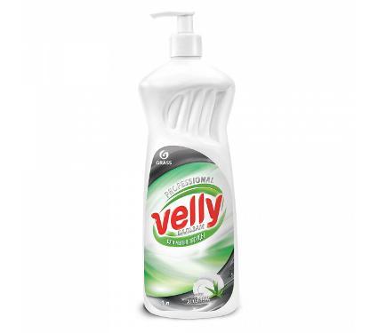 Средство для мытья посуды GRASS Velly (125456)