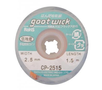 Оплетка для удаления припоя GOOT WICK 746699