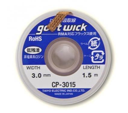 Оплетка для удаления припоя GOOT WICK 746700