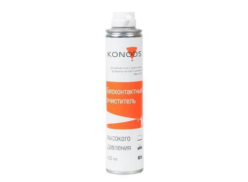 Сжатый воздух KONOOS KAD-405-N