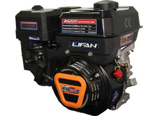 Двигатель LIFAN KP230 Е 3А