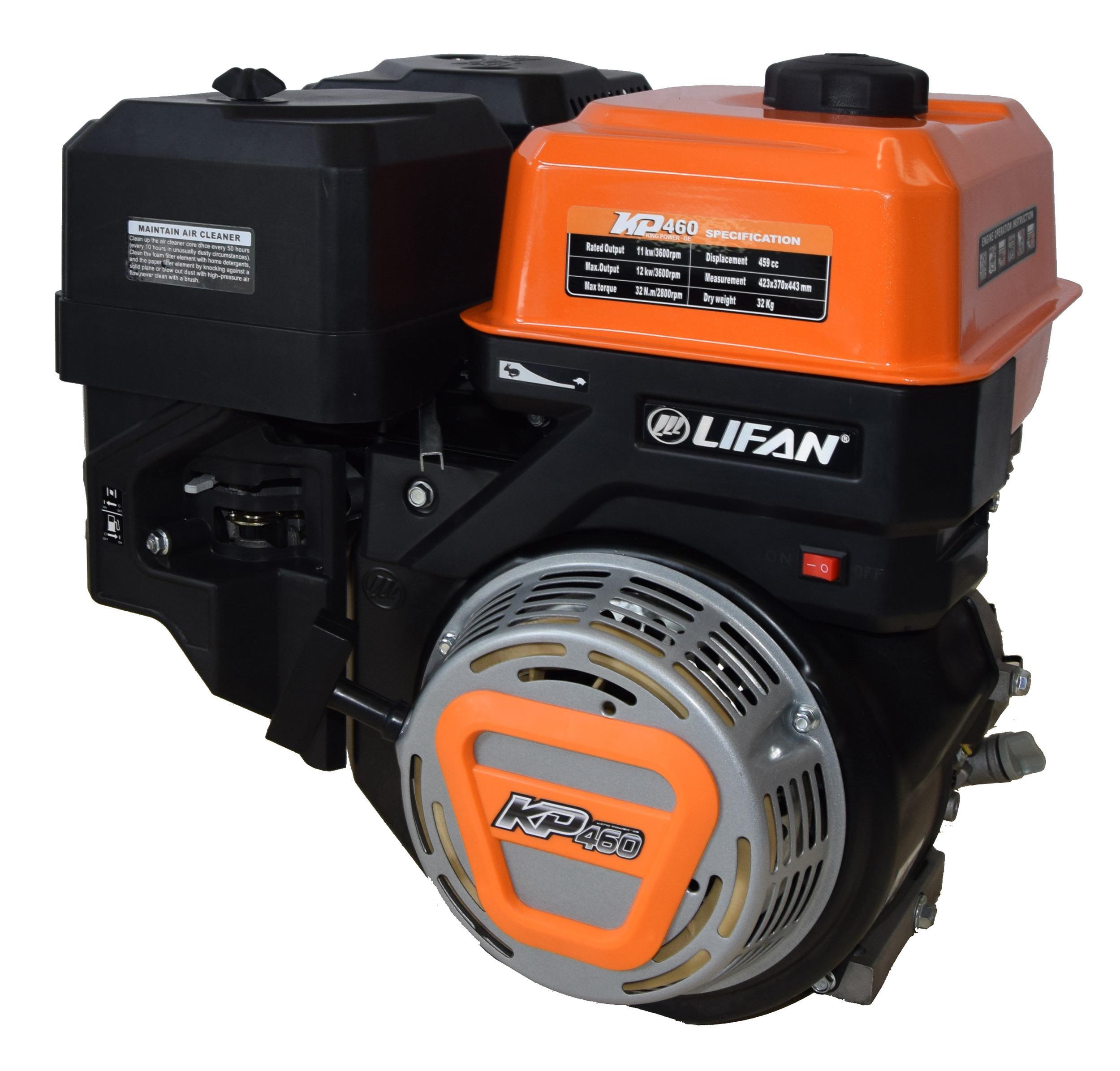 Двигатель Lifan Kp460 11А (192f-2t 11А)