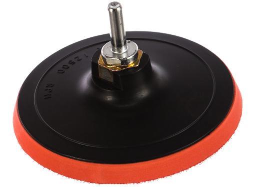 Тарелка опорная GROSSMEISTER 125мм М14 + адаптер (011002003)