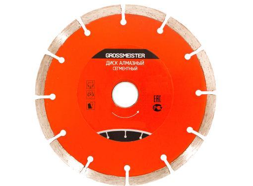 Круг алмазный GROSSMEISTER (011007004) Ф180х22 мм по бетону