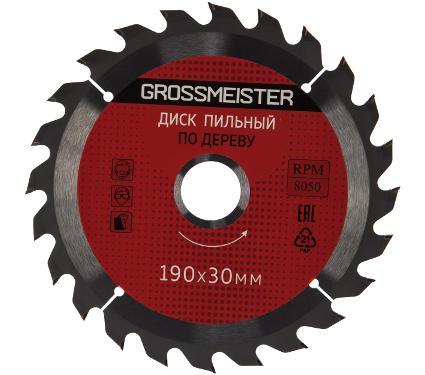 Диск пильный GROSSMEISTER Ф190х30мм 24зуб. (031001006)