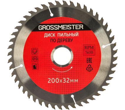 Диск пильный GROSSMEISTER Ф200х32мм 48зуб. (031001010)