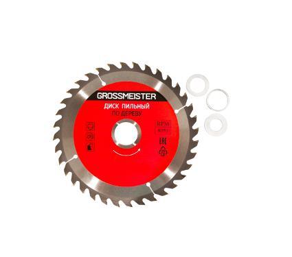 Диск пильный GROSSMEISTER Ф230х32мм 24зуб. (031001013)