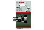 Насадка BOSCH для фена - понижающее сопло 14 мм (1.609.201.647)