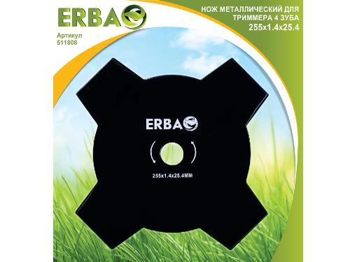Нож для триммера ERBA 511808