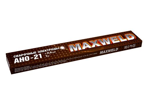 Электроды MAXWELD АНО-21 2,5мм 1кг