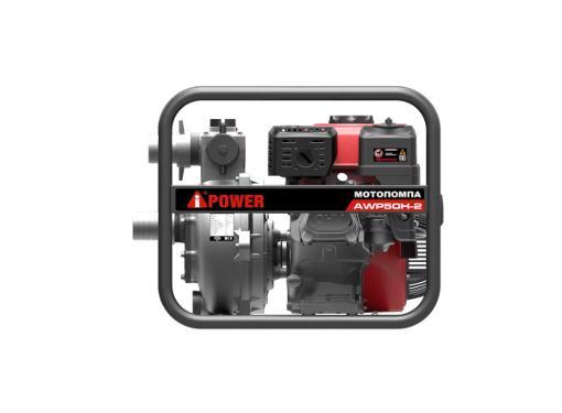 Мотопомпа A-iPOWER AWP50Н-2