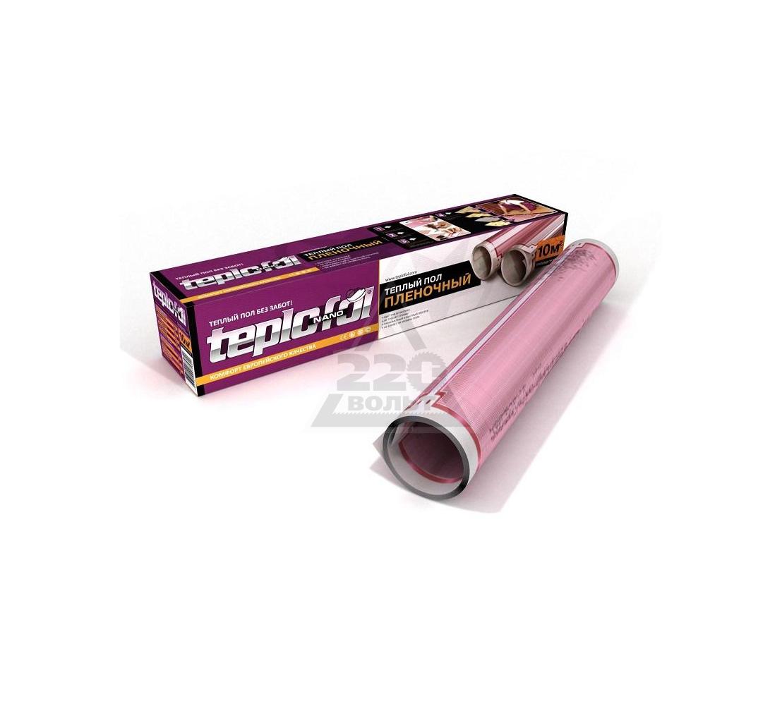 Пленочный теплый пол TEPLOFOL Nano TH-880-6.3